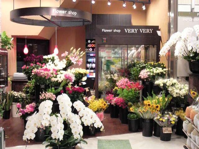 花を贈りたい!